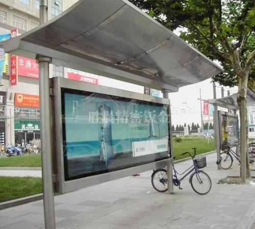 上海宣传栏